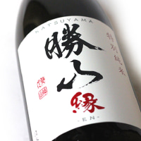◆日本酒◆宮城県・勝山酒造 勝山 特別純米 縁 えん