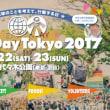 渋谷代々木公園/アースデイ東京2017
