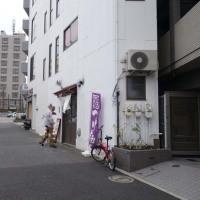 東新宿「徳川膳武」カレーつけ麺