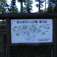 風呂ノ塔ハイキング
