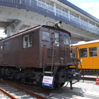 Electric Locomotive#24