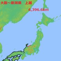 日本一周 66日目 2016年11月5日 富山県 新湊~新潟県 上越
