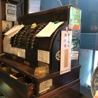 【冷し中華の元祖を訪ねて】創業明治39年、中国料理「揚子江菜館@神保町」昭和8年に誕生した富士山の四季を彩る元祖ひやちゅうを!