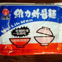 これぞ台湾ラーメン?