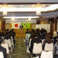 平成28年度三期卒業式 3月17日(金)