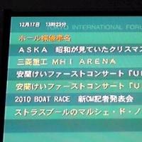 ASKA『昭和が見ていたクリスマス』Live♪