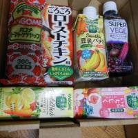 野菜生活100 Smoothie 豆乳バナナMix  カゴメ