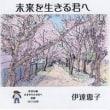 vol.190◆コレ夫 VS 【part2】