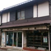 2017年3月27日〈エッセー〉054:「上田製菓」6月廃業