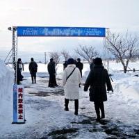 田舎館村の「冬の田んぼア-ト」が開幕
