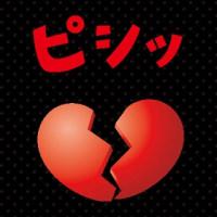 コブクロ・小渕健太郎の不倫発覚&慶應大サークル強姦の主犯Sは韓○人&メロンの浮気