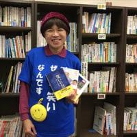「日本笑い学会 三重支部」さんから本を3冊寄贈いただきました!