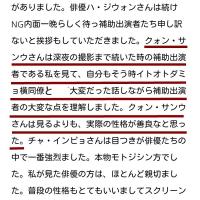 「クォン・サンウさんは 深夜の撮影まで続いた時の補助出演者である私を見てよく理解してくださいました...」ヾ(≧▽≦)ノ