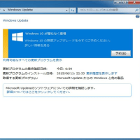 Windows 10 ͽ��Ϥޤ롣