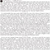 地方国立大学・英語・実戦公開模試 1