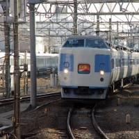 ホリデー快速富士山1号豊田車M50編成@立川駅