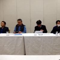 平成29年 岩手県印章業組合新年会