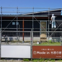 Youの自由な家プロジェクト!いすみ市『 岬町長者 Tさんの家 』。内外装の塗装仕上工事入りました!