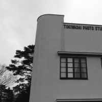 TOKIWADAI PHOTO STUDIO 2