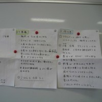 2月17日(金) クッキー班のおたのしみ