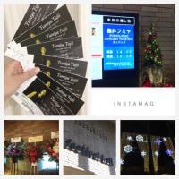 千秋楽★藤井フミヤ☆大人ロック☆フェスティバルホール12/3