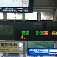 赤塚駅ナウ