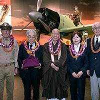 真珠湾攻撃75周年