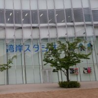 日本科学未来館(お台場)までの往復