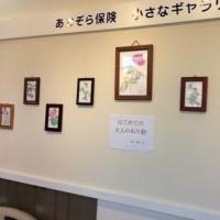 塗り絵の展示