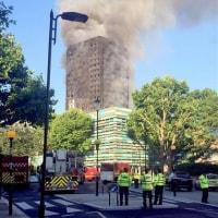 ロンドンのマンション火災