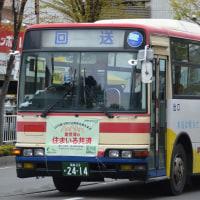 福島 2414