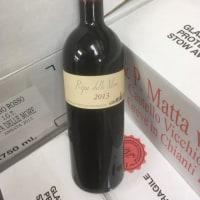 名古屋えんワイン会