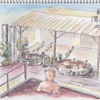 綱島に去年オープンした日帰り温泉「湯けむりの庄」