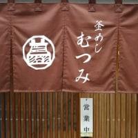 京都の女の子 (研ナオコ)
