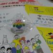 7月27日 LGBT自治体議員連盟研修会