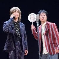 エミアビのはじまりとはじまり★★・5