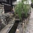 日本名水百選第1号☆宗祇水