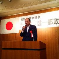 5月28日 本日は国分寺Lホールで「たかすぎ健一都政報告会」が行われました
