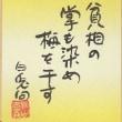七月の俳句色紙を書きました