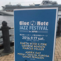 Blue Note JAZZ FESTIVAL 2016