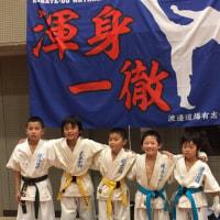 第16回全国ジュニア空手道選手権大会