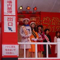 2017長崎ランタンフェスティバル 各都市キャンペーンレディ紹介 2017・2・5
