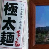 観光協会総会の記念品