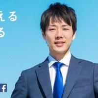 いよいよ都議選──第一声は午後2時から町田駅マルイ前で小池晃党書記局長とともに訴えます