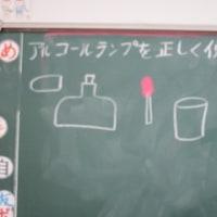 12/5 体験すること,振り返ること