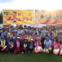 B1グランプリIN十和田 愛に満ちあふれた大会でした!