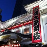 歌舞伎座(第三部)、観てました!