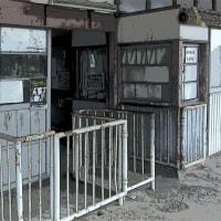 近江鉄道 日野駅舎 その5