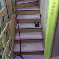 階段かけました