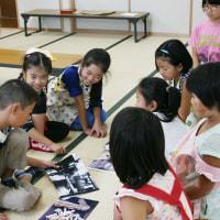 カリオプテリス~伝統文化親子教室